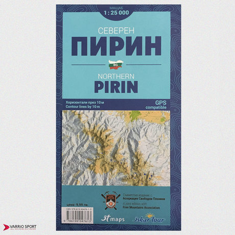 Northern Pirin - Topographic Map