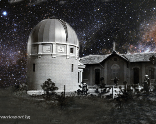 Touch the stars. The Observatory of Sofia University in the Boris Garden - an easy and accessible way to see the stars.