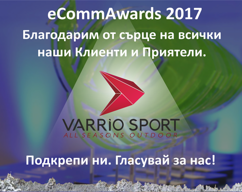 Varrio Sport @ Annual E-Commerce eCommAwards 2017!