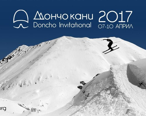 Doncho invitational 2017 | 7-10 April, Pirin Mоuntain