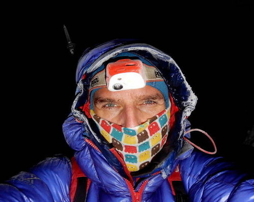 "Boyan Petrov has summited Mt. Dhaulagiri (8167m) as a part of the project ""Bulgarian at 14x8000"""