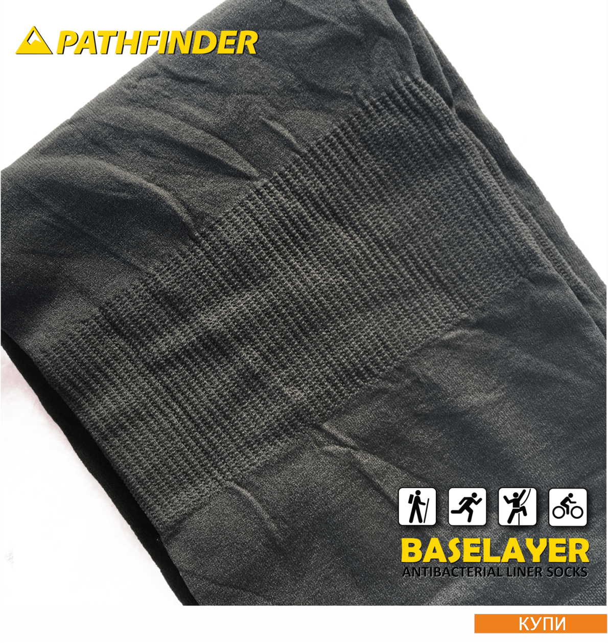 Спортни Чорапи Baselayer Pathfinder Outdoor